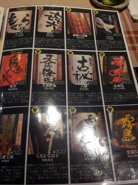 daidokoro7-6.jpg