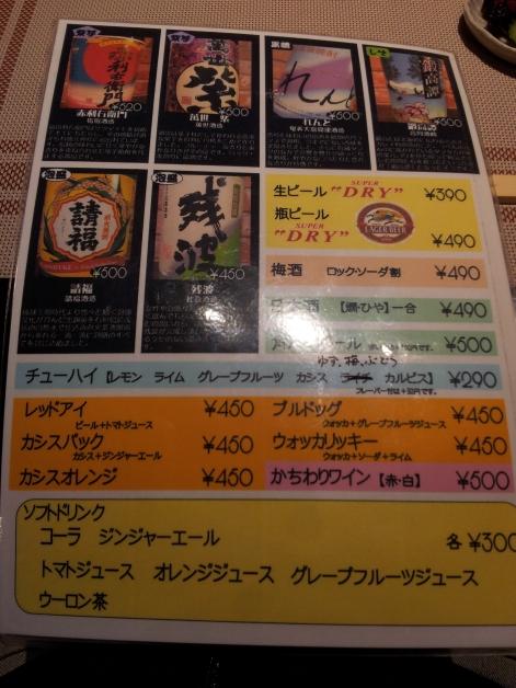 daidokoro7-7.jpg