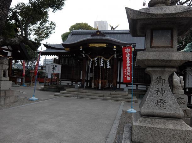 清見原神社