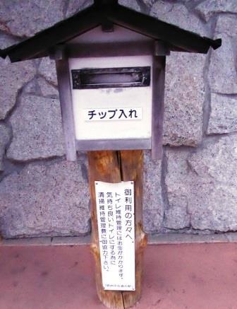 P1030704.jpg