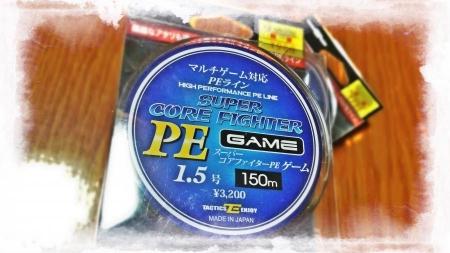 タクティクスエンジョイ PE