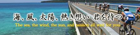 top_phote_miyakojima2015.png