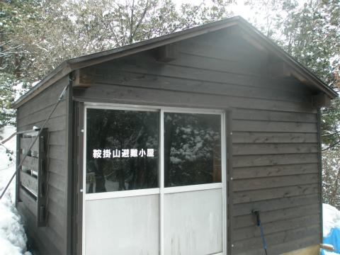 P1290033.jpg