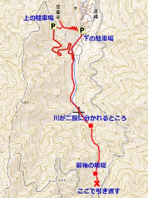 yoshiminezaka.jpg