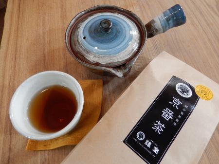 椿堂 京番茶