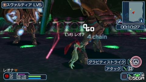 PSP256_ソロちゃれんじ