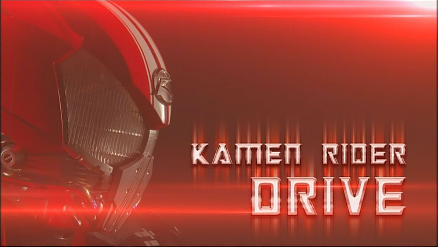 MASKED RIDER DRIVE