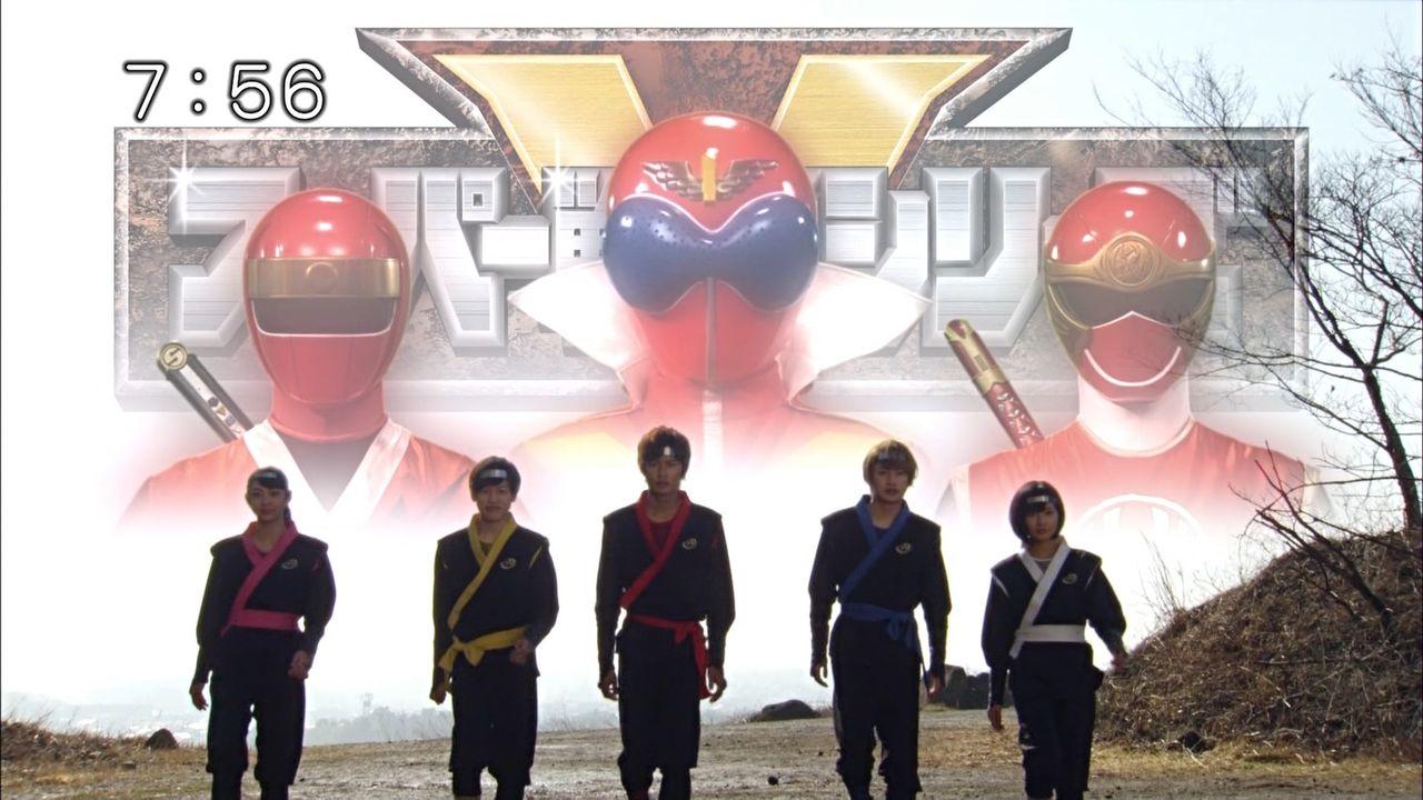 ニンニンジャー#7スーパー戦隊40年