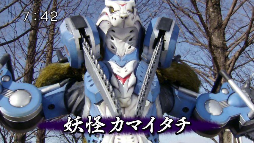 ニンニンジャー#1鎌鼬