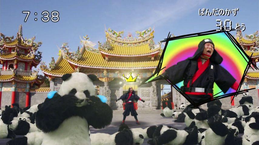 ニンニンジャー#2VSパンダ