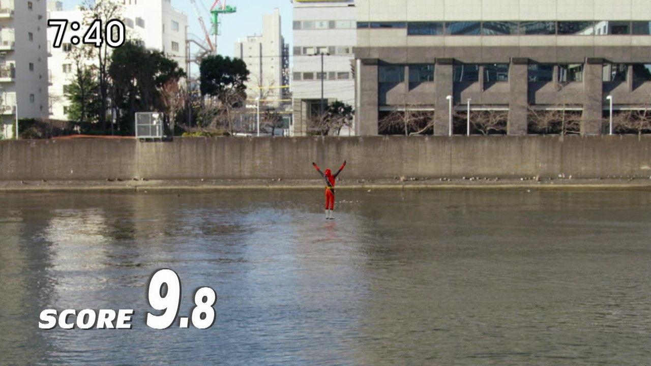 ニンニンジャー#2着水