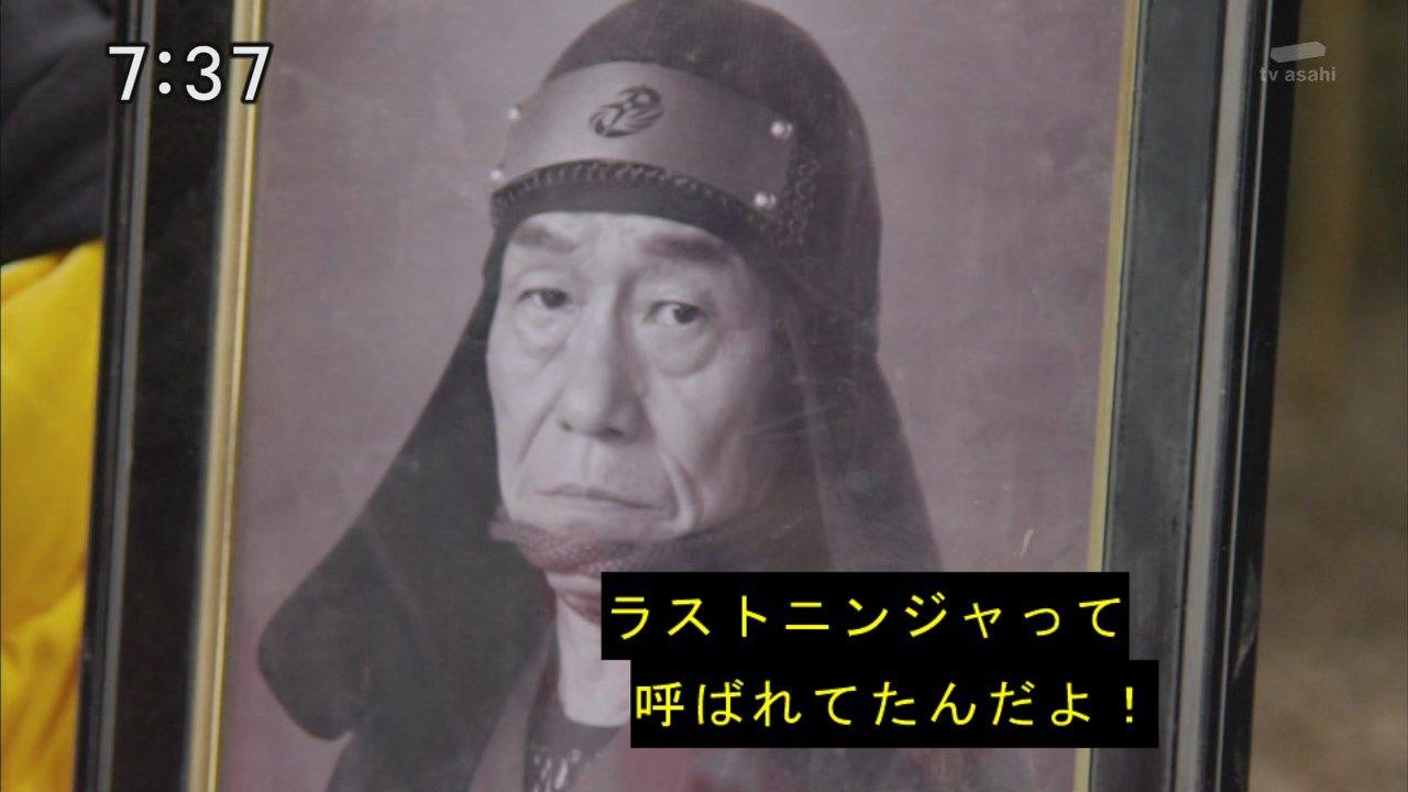 ニンニンジャー#1ラスト忍者祖父ちゃん