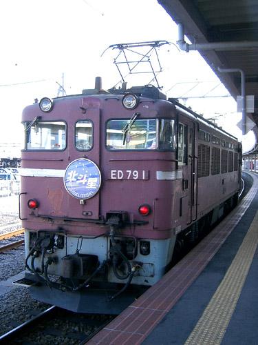 20050703CIMG6428.jpg
