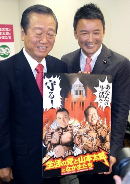 yamamozawahokuto.jpg