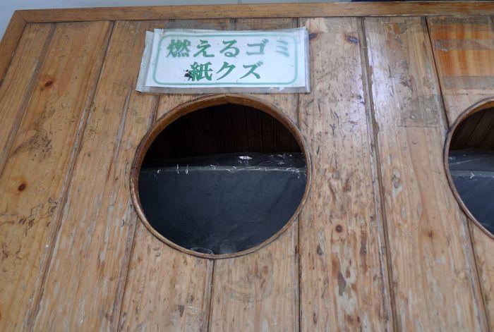 249-nagasaki03.jpg