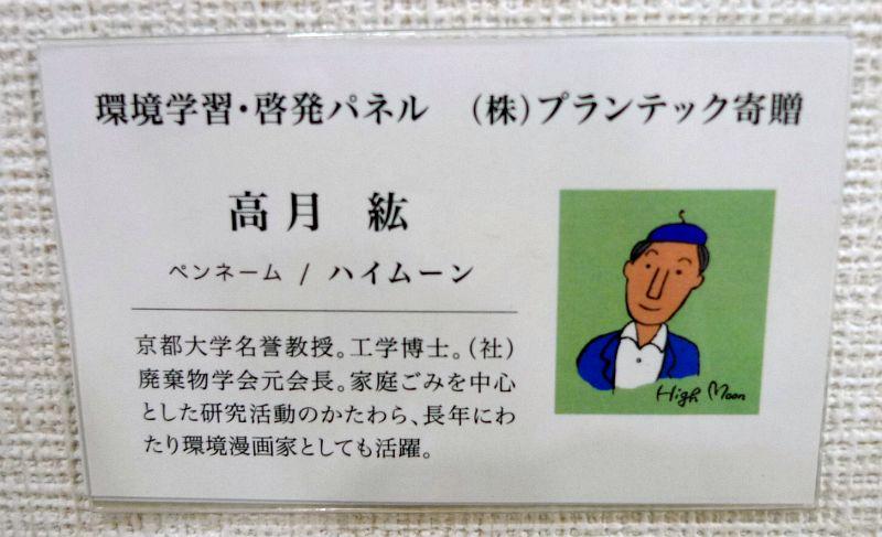 250-nagayo07.jpg