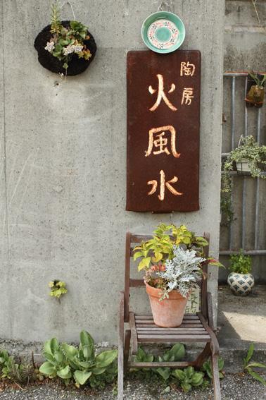 okimiya1.jpg