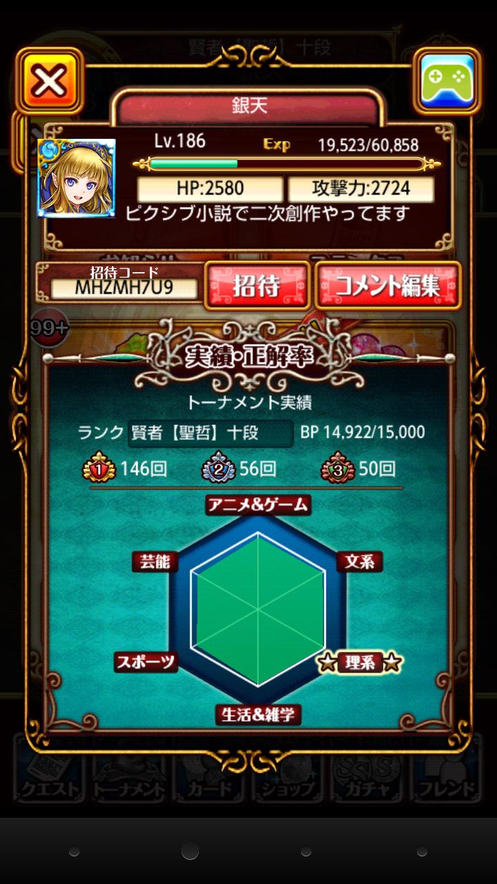 2015-02-03データ