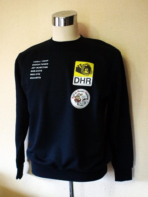 dhr_sweat01.jpg