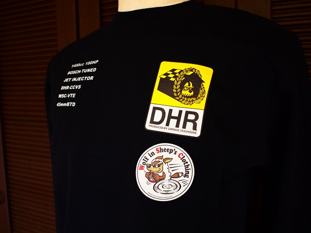 dhr_sweat03.jpg