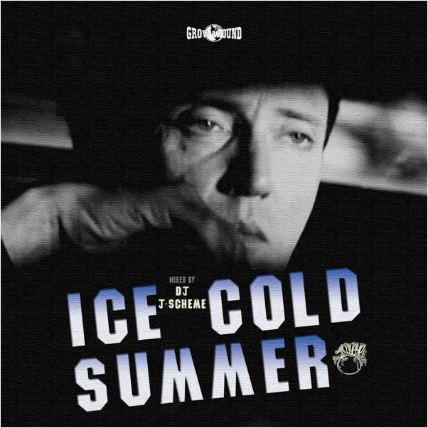 ice_cold_summerkingofny_20150811213142138.jpg