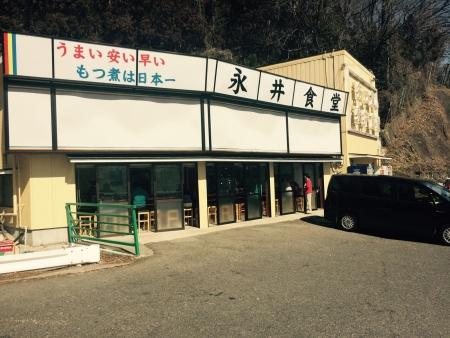 永井食堂01