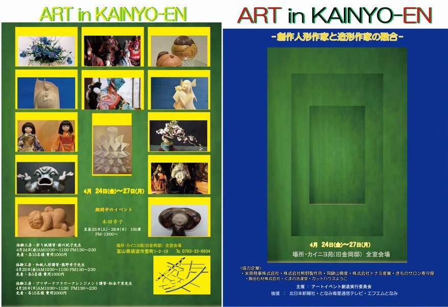 dm-kinyo-1-2015-4.jpg