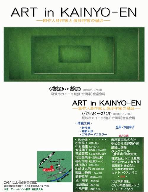dm-kinyo-1-2015-42.jpg