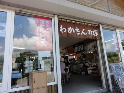 利尻島 063
