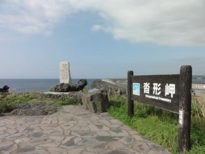 利尻島 108