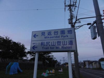 利尻島 155