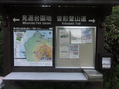 利尻島 159