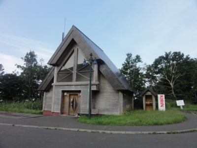 利尻島 161