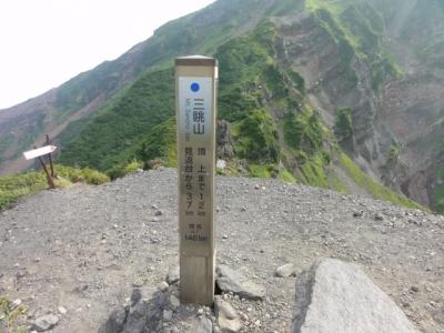 利尻島 224