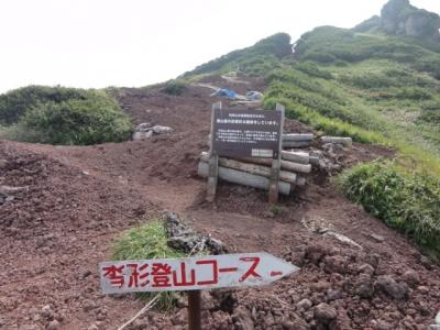 利尻島 263