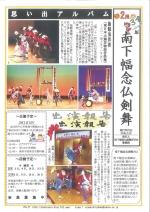 新聞2015。2-3