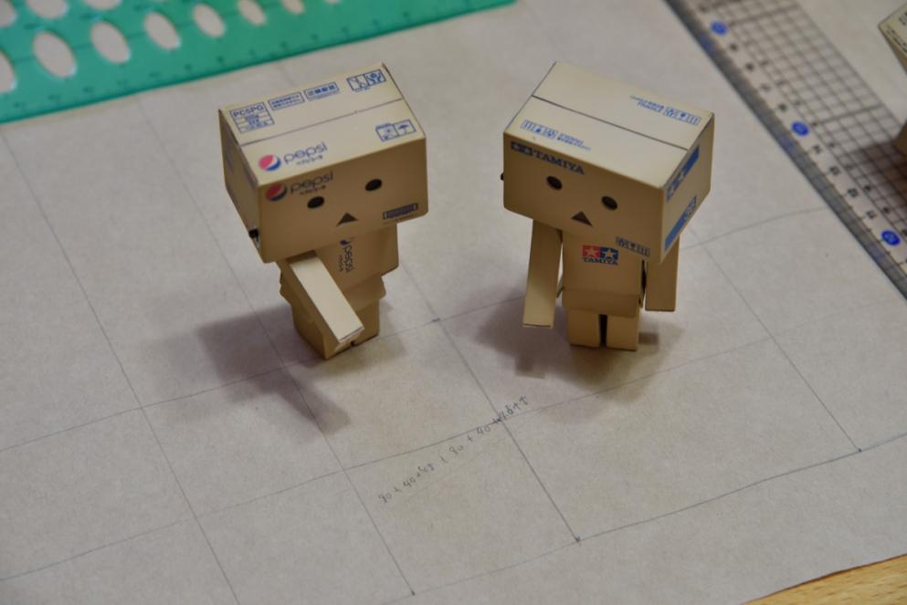 さらに紙袋_002