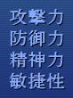 太字サンプル