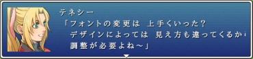 字間調整例(+5)