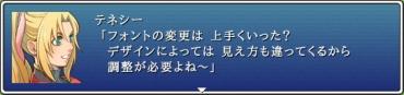 字間(+2) 行間(-3)調整例