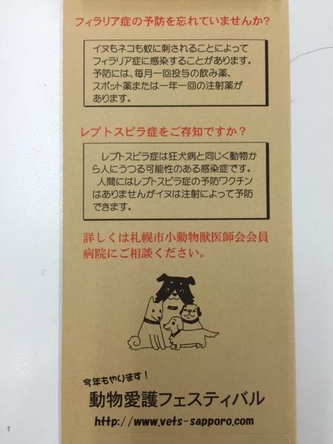 kyouken2.jpg