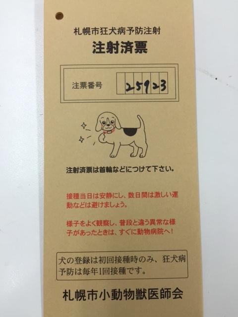 kyouken3.jpg