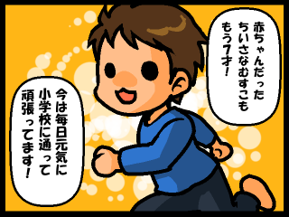 20150318-01.png