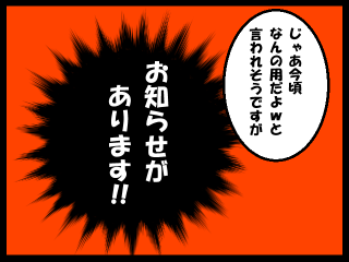 20150318-02.png