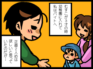 20150320-00.png