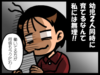 20150320-01.png