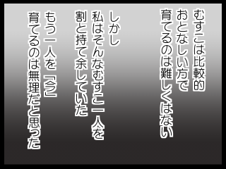 20150320-02.png