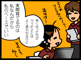 20150320-03.png