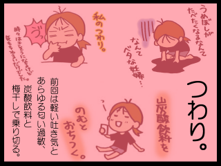 20150322-01.png
