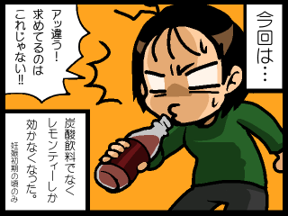 20150322-02.png